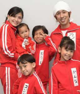 kajisacfamily