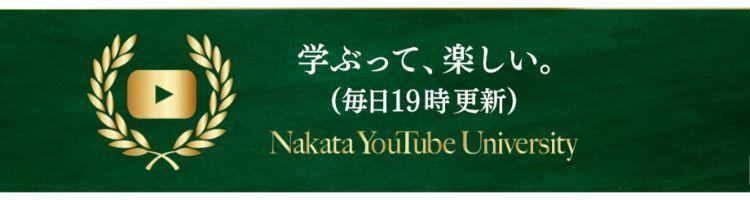 youtube-university
