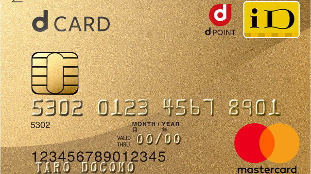 dcard-gold