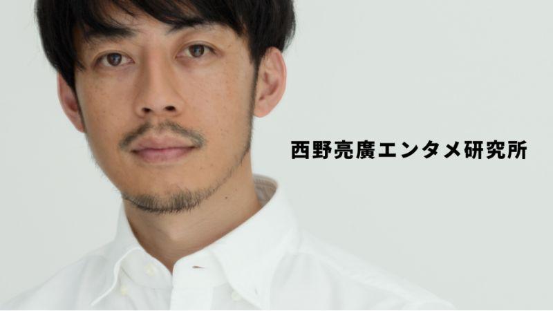 voicy-nishino