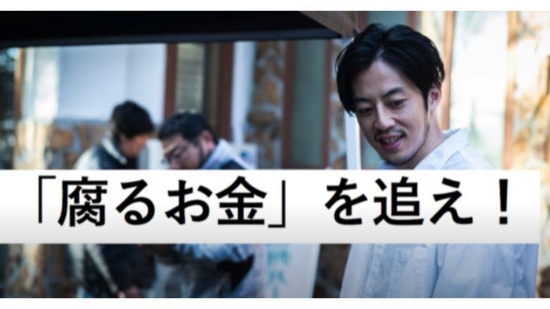 nishinoakihiro-voicy