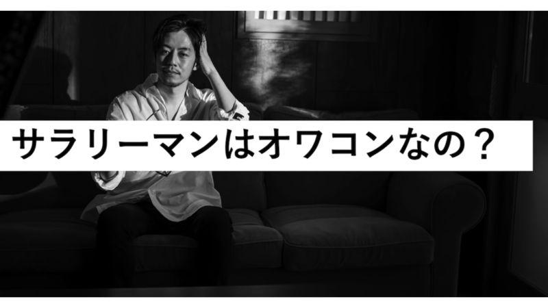 nishino-voicy