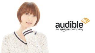 actor-audible